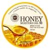 SKIN FOOD蜂蜜保湿凝胶