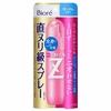 Biore(Biore)排汗爽身净味剂Z