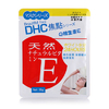 dhc焦点维生素E面膜