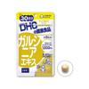 dhc藤黄果精华