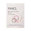FANCL无添加经典面膜