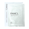 FANCL纯化美白淡斑精华修护面膜