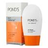 POND'S阳光防御防护乳-加强型