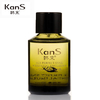 KAN'S还原美肌蜗牛精华露