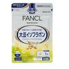 FANCL大豆异黃酮片90日