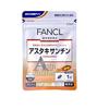 FANCL虾青素30日