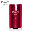 KAN'S超能修容霜