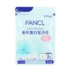 FANCL蚕丝蛋白复合片
