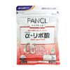 FANCL硫辛酸助糖脂燃烧美容活氧