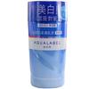 AQUA LABEL晶透白柔肤乳液(润泽型)