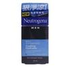 Neutrogena��隽憔肴荼�袢�