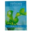 雅芳植物护肤海藻补水面膜
