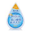 Jplus海盐净化补水面膜