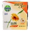 Dettol健康香皂(舒���神)