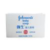 Johnsons baby婴儿香皂