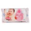 Johnsons baby婴儿娇嫩倍护护肤湿巾