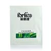 Forlisa芦荟保湿面膜