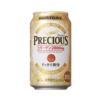 三得利胶原蛋白美容啤酒