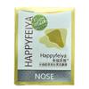 Hellofaye水晶胶原蛋白黑泥鼻膜贴