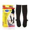 Medi QttO纤腿袜-外出型
