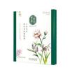 herbescent七白�h方��白保�衩尜N膜