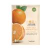 gracewell橙花白皙亮泽面膜