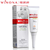 WINONA防晒乳