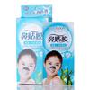 露兰姬娜海藻毛孔清洁鼻贴膜