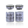 【其他】ZGTS KGF敏感修复因子冻干粉