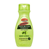 PALMER'S有机橄榄油滋润乳