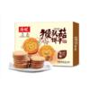 【其他】安琪 黑糖猴头菇饼干
