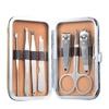 梵希陀美容美甲工具7件套