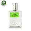 汇香坊蕨类族N°1香水