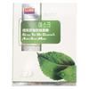 【其他】露可绿茶控油祛痘面膜