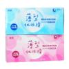 Shino薄型化妆棉