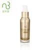 自然美NB-1青春氨基酸复方活肤精华液