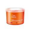 wella滋养修护发膜细软至一般发质
