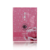 xiangxiren玫瑰美白面膜