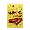 【其他】海太 花生巧克力棒