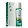 Vanvia绿藻极润保湿化妆水