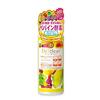 明色水果酵素洁面粉