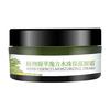 Natural Herb植物凝萃魔力水珠保湿面霜