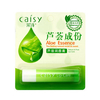 Caisy芦荟润唇膏