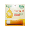 Caisy柠檬润唇膏