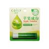 Caisy苹果润唇膏