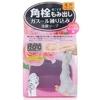 B&C Laboratories滑滑鼻子黑炭洗�皂(玫瑰香型)