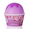 【其他】梦幻魔法盒微泉樱花粉嫩甜睡面膜