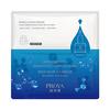 珀莱雅糖蛋白盈润养水光安瓶面膜