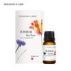 wildingcare茶��10ml �畏骄�油