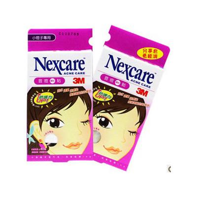 Nexcare痘痘隐形贴